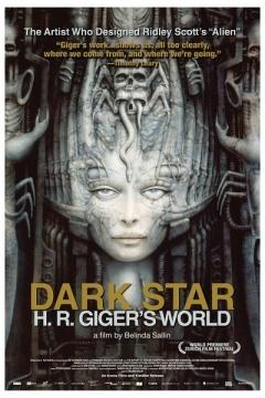 黑暗之星:H.R.吉格的世界剧照