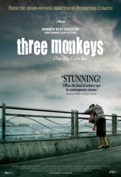 三只猴子剧照