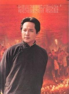 毛泽东在1925剧照