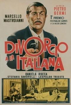 意大利式离婚剧照