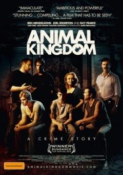 动物王国剧照