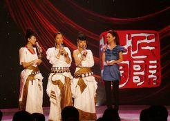 民歌·中国