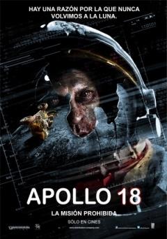 阿波罗18号剧照