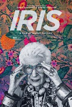 时尚女王:Iris的华丽传奇剧照