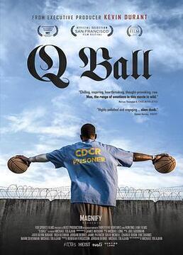 圣昆廷监狱篮球队剧照