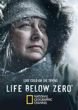 零度以下的生活 第一季剧照