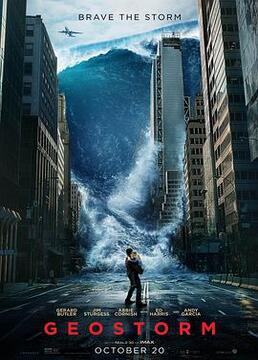 全球风暴剧照