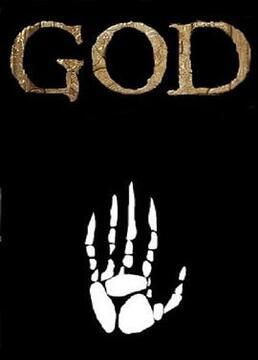 上帝:塞伦盖蒂剧照