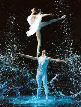 肩上芭蕾剧照