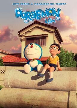 哆啦A梦:伴我同行剧照