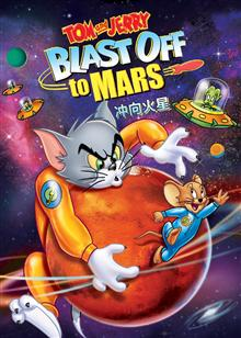 猫和老鼠冲向火星剧照