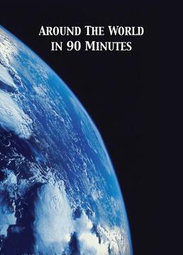 环绕世界90分钟剧照