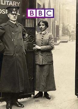 bbc第一次世界大战中的女性剧照