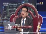 中国舆论场剧照