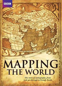 地图描绘世界剧照