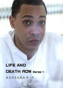 bbc最后的生死裁决第一季剧照