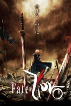 Fate Zero 第一季剧照