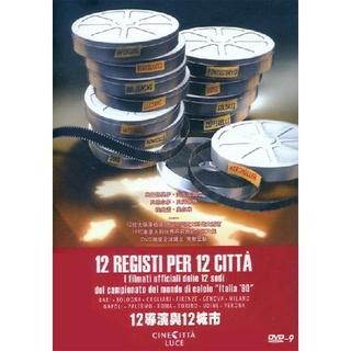 意大利十二导演与十二城市剧照