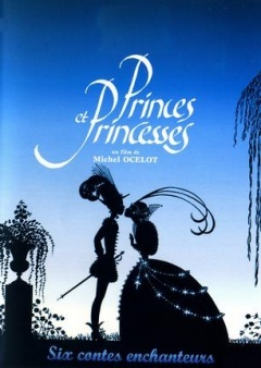 王子与公主剧照