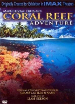 珊瑚礁剧照