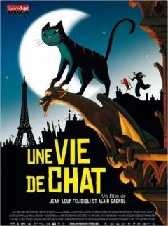 猫在巴黎剧照