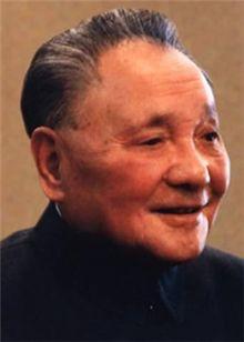 邓小平·1928剧照