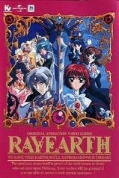 魔法骑士 OVA剧照