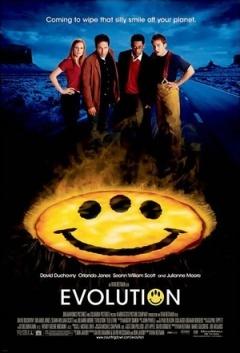 进化危机剧照