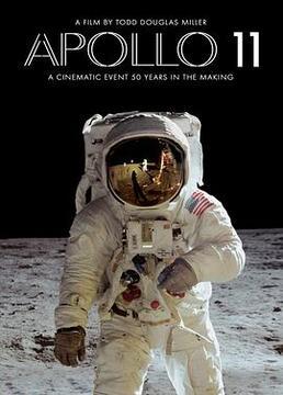 阿波罗11号剧照