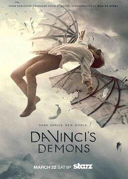达芬奇的恶魔第二季剧照