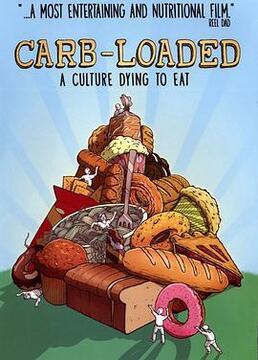 碳水超载:吃到死的文化剧照