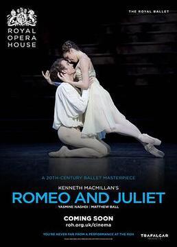 罗密欧与朱丽叶剧照