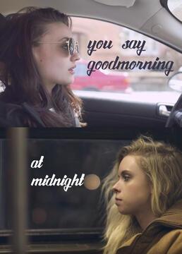 你在午夜说早安剧照
