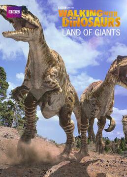 与恐龙同行特辑大al生命之歌剧照