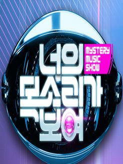 看见你的声音韩国版第三季