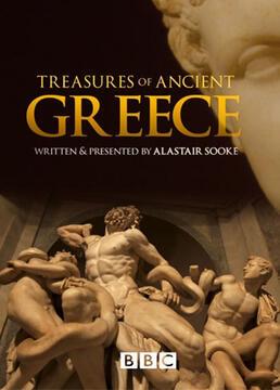 古希腊的珍宝剧照