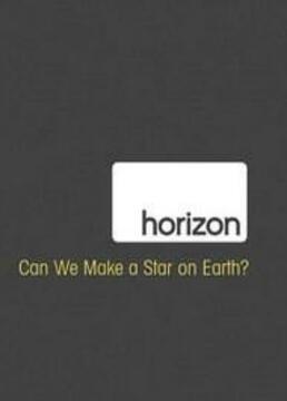 地平线系列人造恒星可能吗?剧照