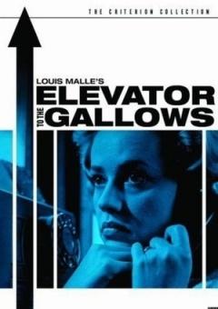 通往绞刑架的电梯剧照