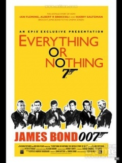 一切或一无所有:007不为人知的故事剧照