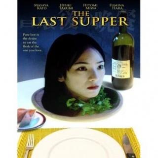 最后的晚餐剧照