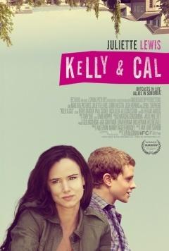 凯莉与凯尔剧照