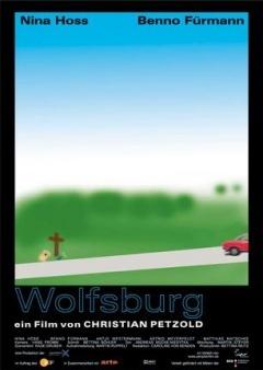 沃尔夫斯堡剧照