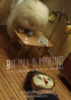 牛奶也重要剧照