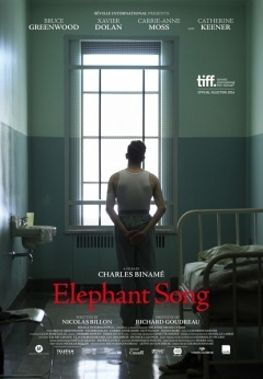 大象之歌剧照