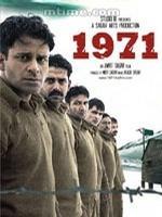 1971印巴战争剧照