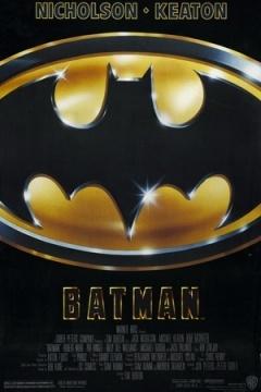 蝙蝠侠1剧照