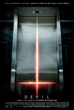 电梯里的恶魔剧照