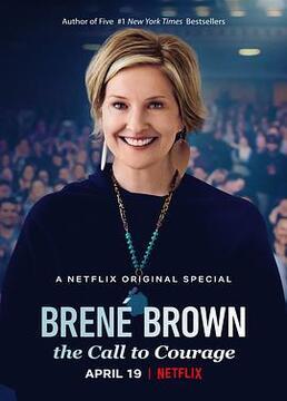 布琳布朗唤起勇气剧照