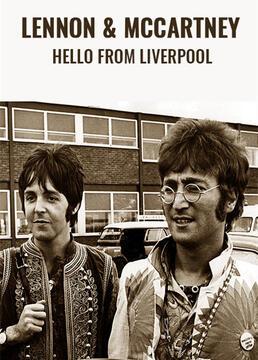 利物浦双星:列侬和麦卡特尼剧照