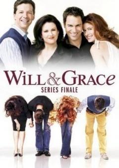 威尔和格蕾丝 告别秀